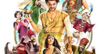 Aladin Tausendundeiner lacht DVD Kritik